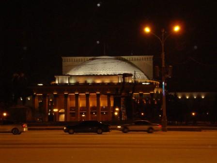 Г,Новосибирск, Оперный театр,