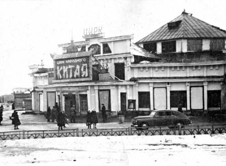 г.Кемерово в 50-60 годы 14