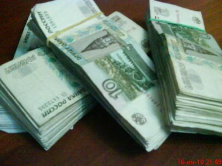 Да уж хоть и зеленые но не доллары!