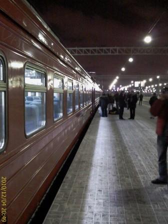 Аэроекспресс  Домодедово - Повелецкий вокзал