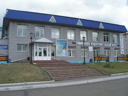 """Спортивно-оздоровительный центр """"АТЛАНТ"""""""
