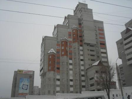 Г,Барнаул