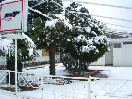 Гурзуф.зима