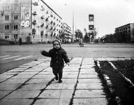 Площадь 1977 г.
