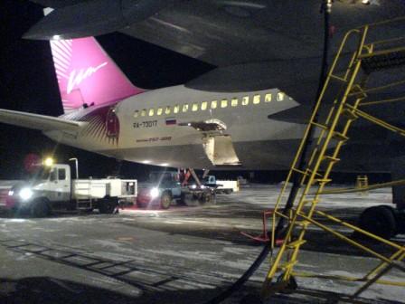 Аэропорт, 2008г. 6