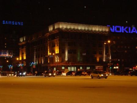 Г,Новосибирск,Пл,Ленина