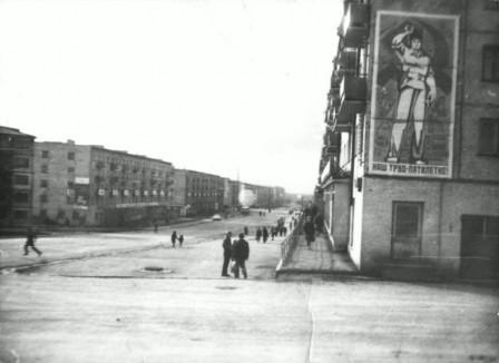 Проспект 70-е