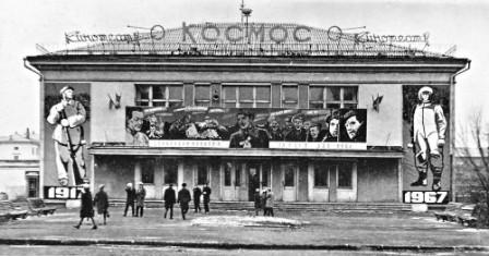 г.Кемерово в 50-60 годы 6