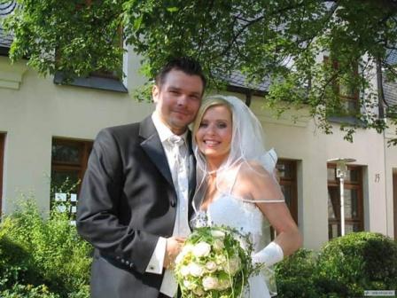 Свадьба АндрЕ