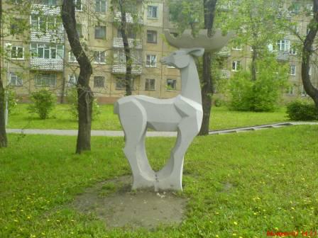 Северный олень )
