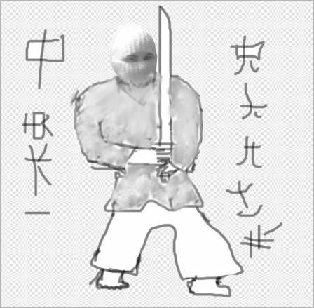 Грязное кимоно
