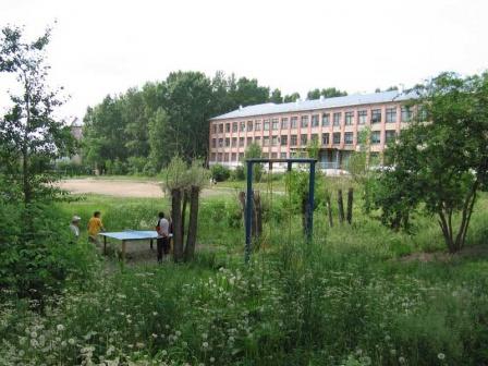 Школа № 16