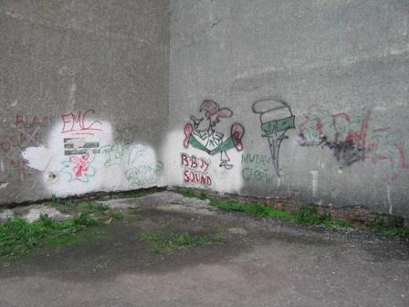 Берёзовское граффити