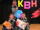 Березовская команда КВН