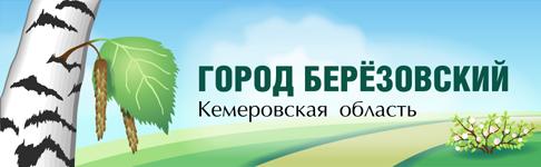 Неработающие пенсионеры белоруссии