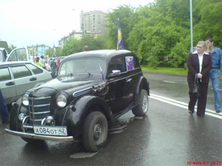 Ретро авто парад